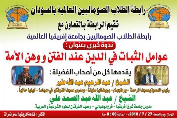 FB_IMG_1532864039141