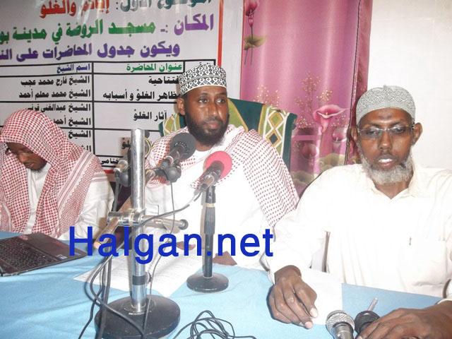 Habeenkii Labaad (2)