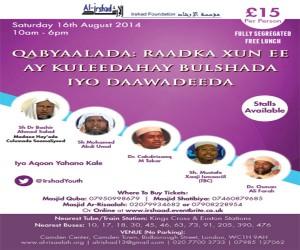 Qabyaalada-Flyer